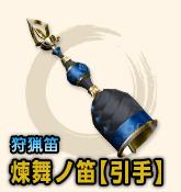 f:id:machikorokoro:20190324215605p:plain