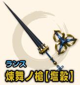 f:id:machikorokoro:20190324215725p:plain