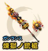f:id:machikorokoro:20190324215908p:plain