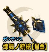 f:id:machikorokoro:20190324215928p:plain