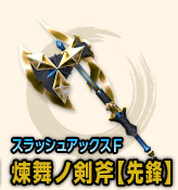 f:id:machikorokoro:20190324220128p:plain