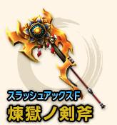 f:id:machikorokoro:20190324220146p:plain