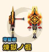 f:id:machikorokoro:20190324220319p:plain