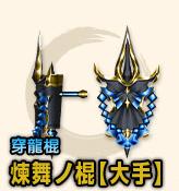 f:id:machikorokoro:20190324220341p:plain