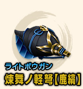 f:id:machikorokoro:20190324220432p:plain