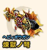 f:id:machikorokoro:20190324220536p:plain
