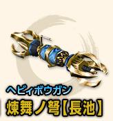 f:id:machikorokoro:20190324220558p:plain