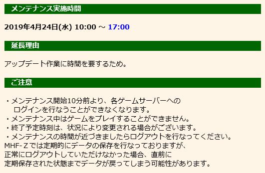 f:id:machikorokoro:20190422025754p:plain