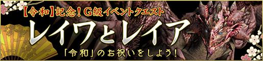 f:id:machikorokoro:20190501002838p:plain