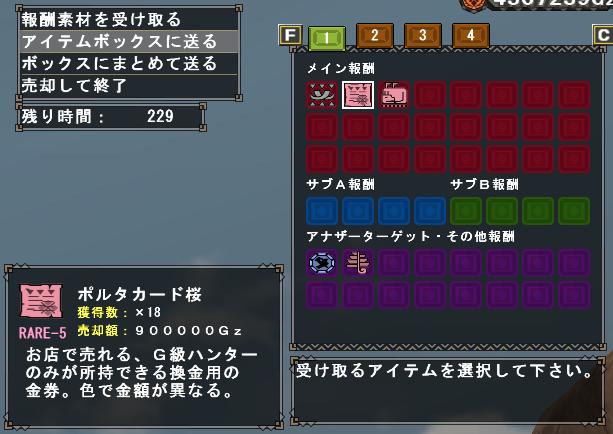f:id:machikorokoro:20190501003730p:plain