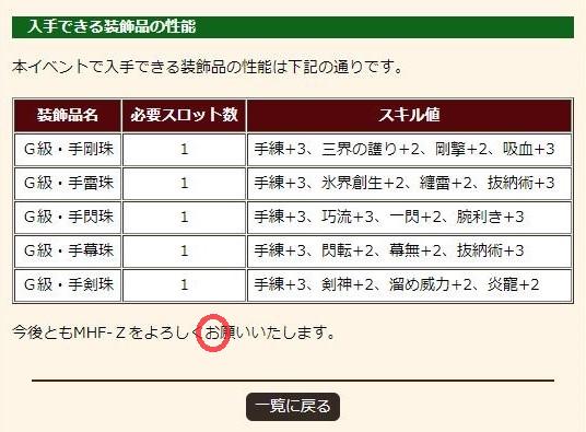 f:id:machikorokoro:20190509221501p:plain