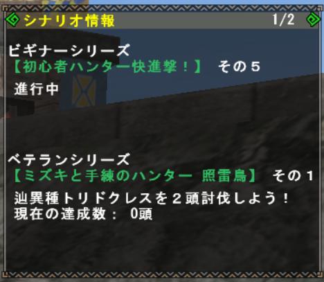 f:id:machikorokoro:20190515201526p:plain
