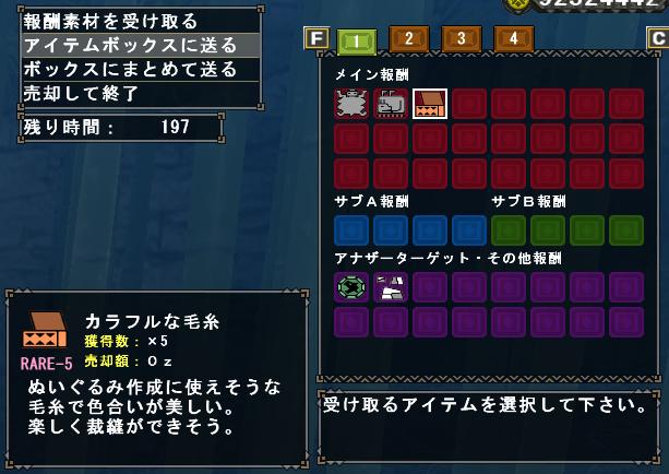f:id:machikorokoro:20190517031538p:plain