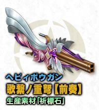 f:id:machikorokoro:20190520003128p:plain:w80
