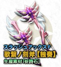 f:id:machikorokoro:20190520003346p:plain:w80