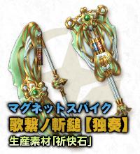 f:id:machikorokoro:20190520004112p:plain:w80