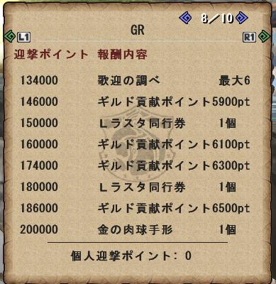 f:id:machikorokoro:20190522005608p:plain