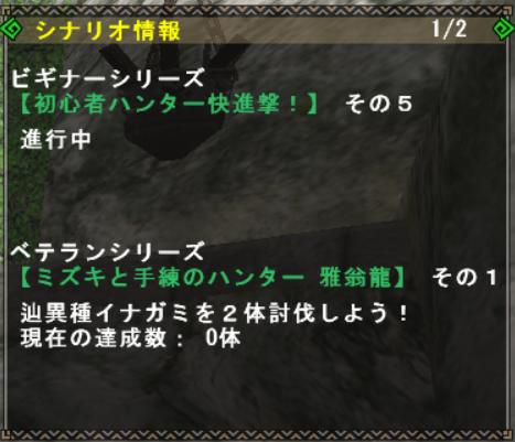 f:id:machikorokoro:20190524010805p:plain