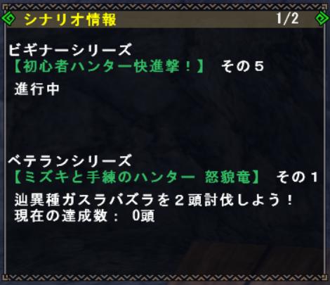 f:id:machikorokoro:20190529213224p:plain