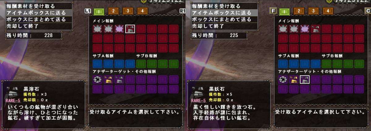 f:id:machikorokoro:20190530002338p:plain