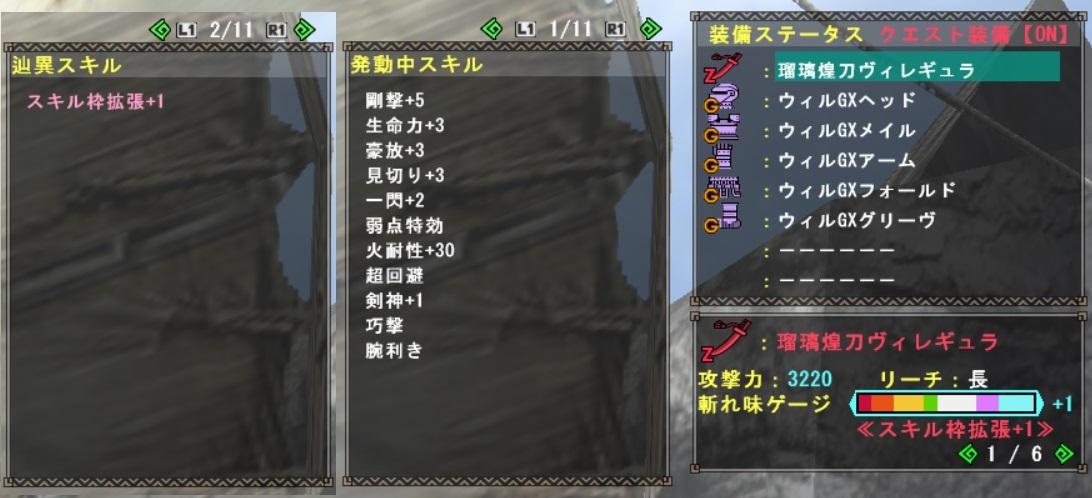 f:id:machikorokoro:20190530002505j:plain