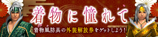 f:id:machikorokoro:20190530003408p:plain