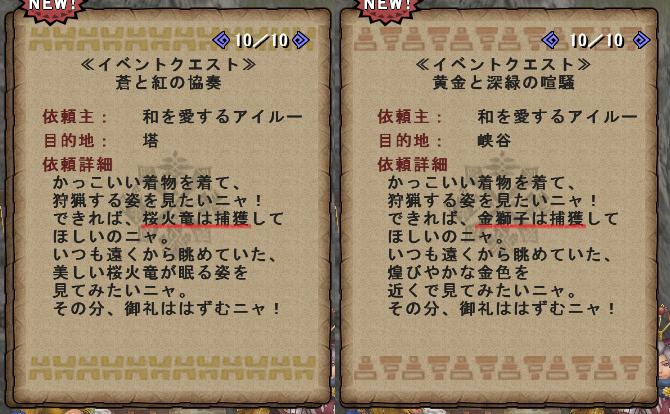 f:id:machikorokoro:20190530010332p:plain