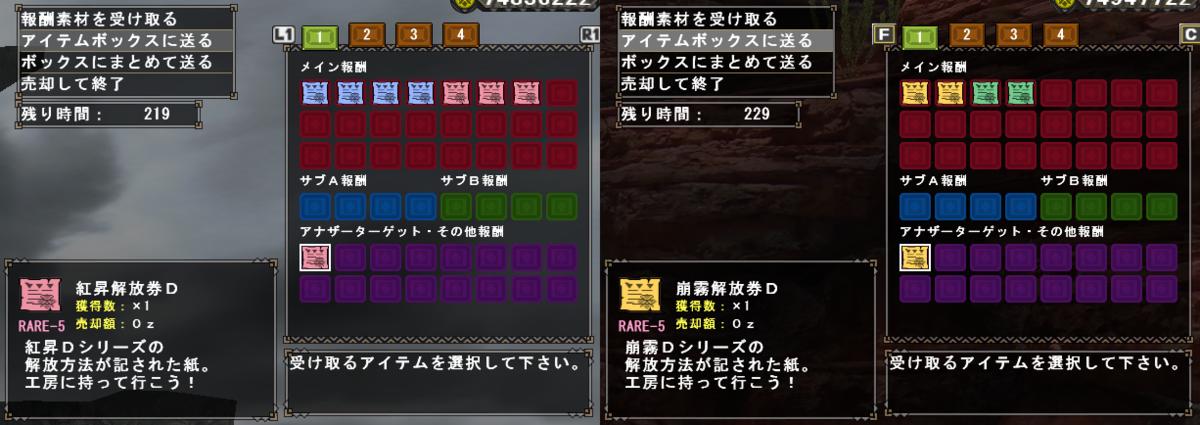 f:id:machikorokoro:20190530011106p:plain