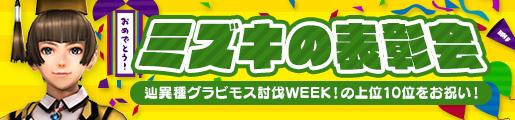 f:id:machikorokoro:20190602012304p:plain