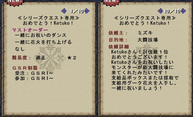 f:id:machikorokoro:20190602020252p:plain