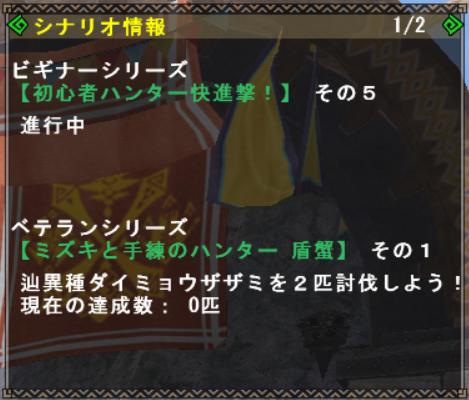 f:id:machikorokoro:20190605213851p:plain