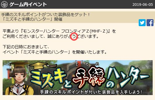 f:id:machikorokoro:20190605233829p:plain
