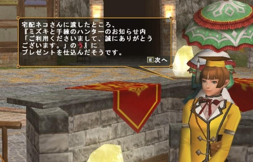 f:id:machikorokoro:20190605235302j:plain