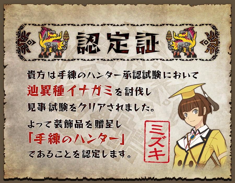 f:id:machikorokoro:20190606000402p:plain