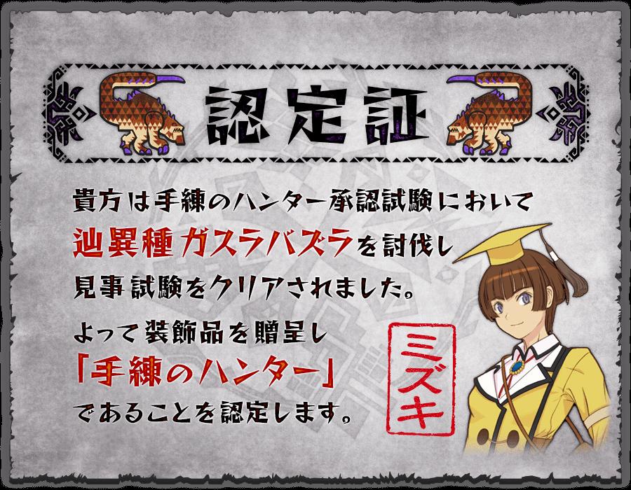 f:id:machikorokoro:20190606000415p:plain