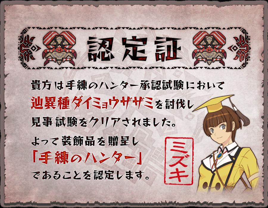 f:id:machikorokoro:20190606000426p:plain