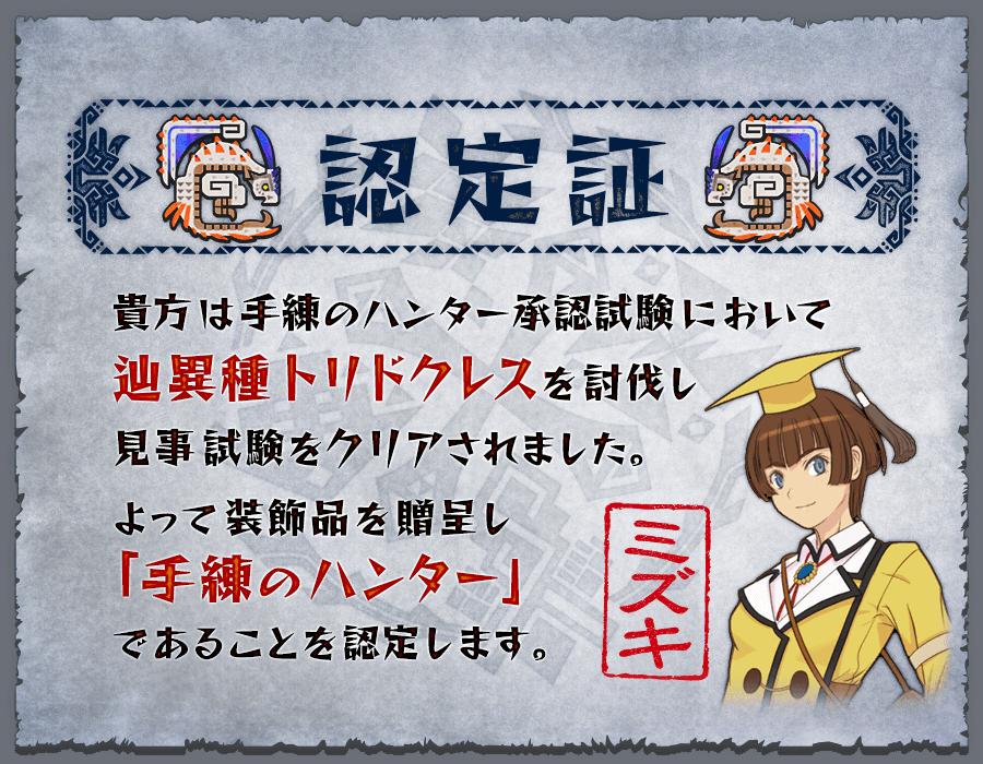 f:id:machikorokoro:20190606000442p:plain