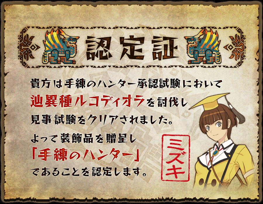 f:id:machikorokoro:20190606003314p:plain