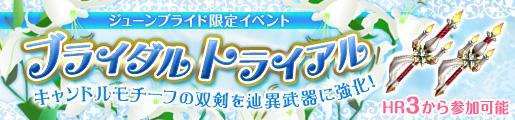 f:id:machikorokoro:20190606003537p:plain