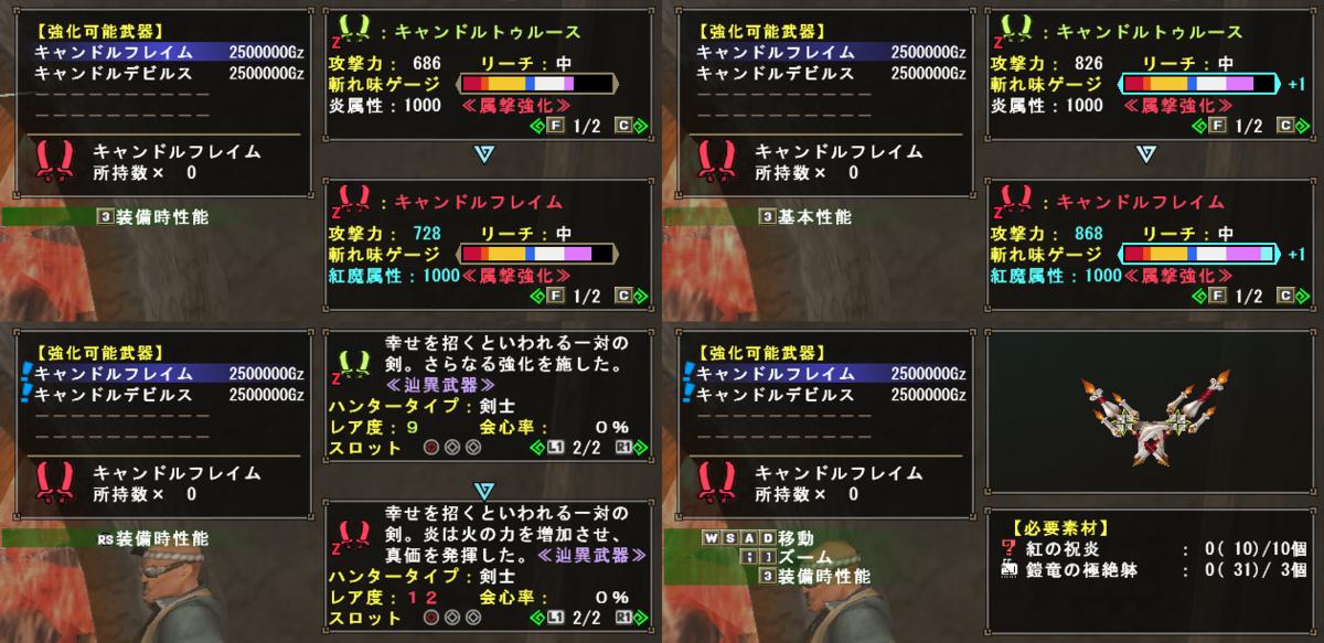 f:id:machikorokoro:20190607015635p:plain