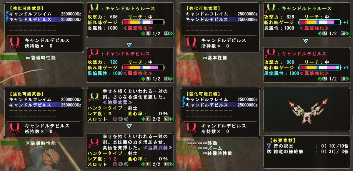 f:id:machikorokoro:20190607015710p:plain