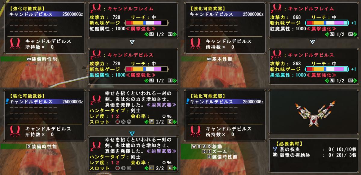 f:id:machikorokoro:20190607020026p:plain