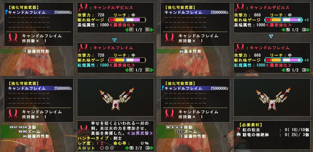 f:id:machikorokoro:20190607021646p:plain