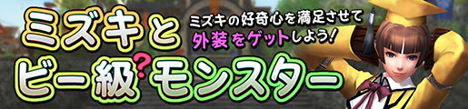 f:id:machikorokoro:20190613235429p:plain