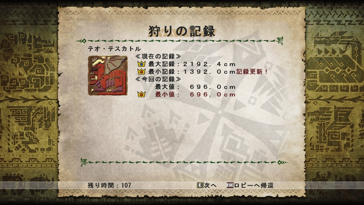 f:id:machikorokoro:20190614231052j:plain:w500