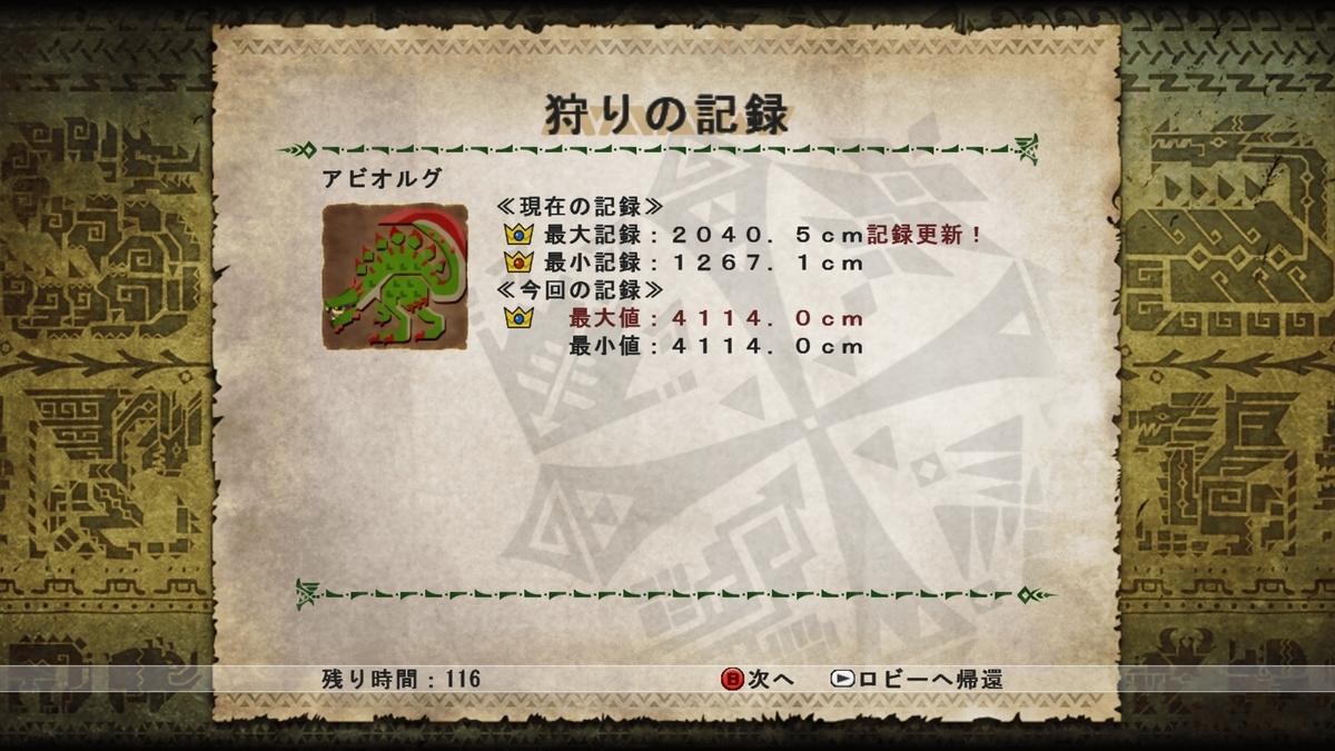 f:id:machikorokoro:20190614231723j:plain:w500