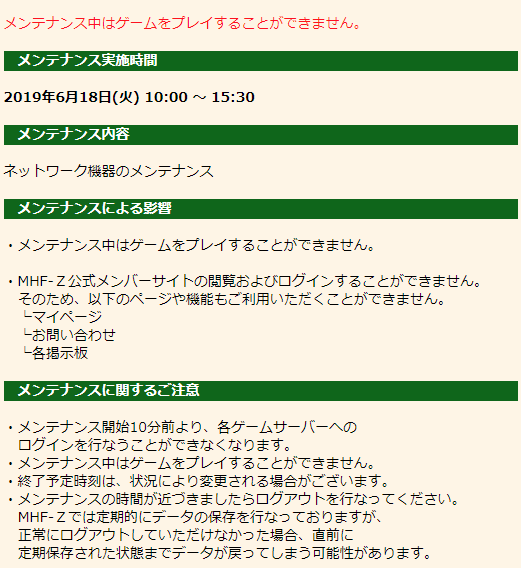 f:id:machikorokoro:20190615033159p:plain