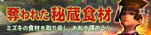 f:id:machikorokoro:20190620002333p:plain