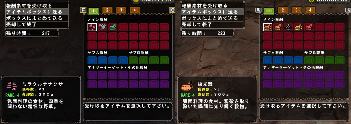 f:id:machikorokoro:20190620003013p:plain