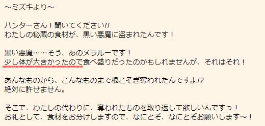 f:id:machikorokoro:20190620003509p:plain